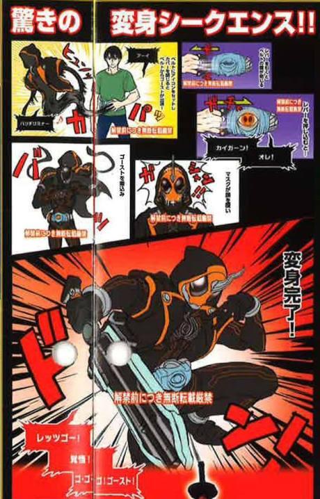 Kamen Rider Ghost Comic