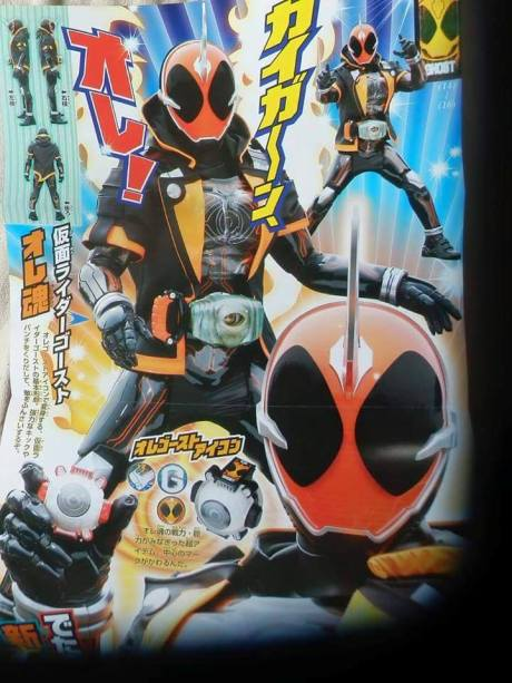 Kamen Rider Ghost Full