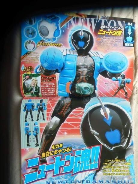 Kamen Rider Ghost Full6