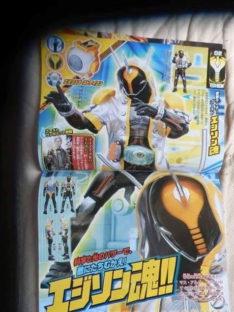 Kamen Rider Ghost Full7