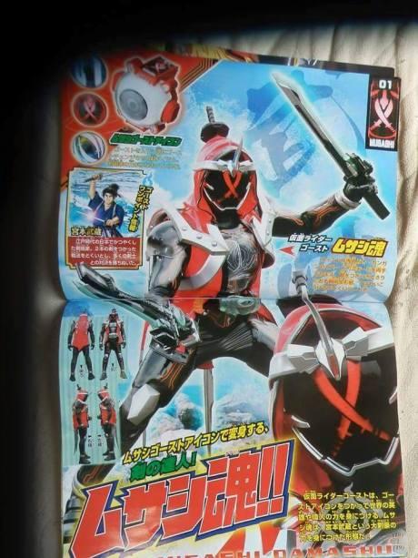 Kamen Rider Ghost Full8