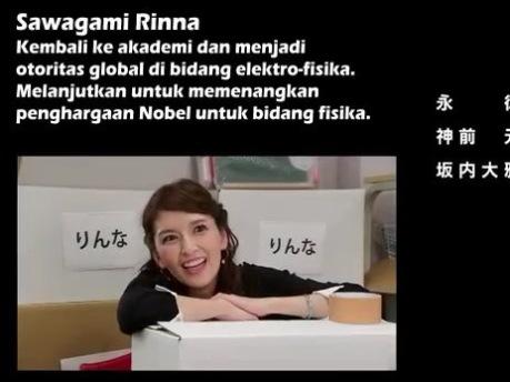 02 rinna