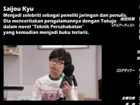 03 kyu