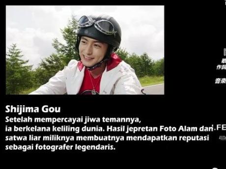06 Gou