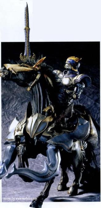 Gouram_Horse_Armor (1)