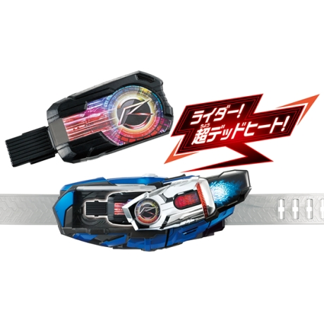 Surprise-Future-Shift-Next-Special-Tridoron-Key-Newton-Eyecon-007
