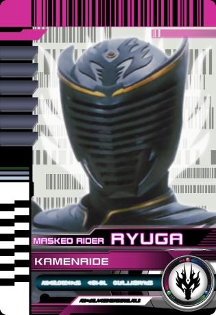 Kamen_Ride_Ryuga